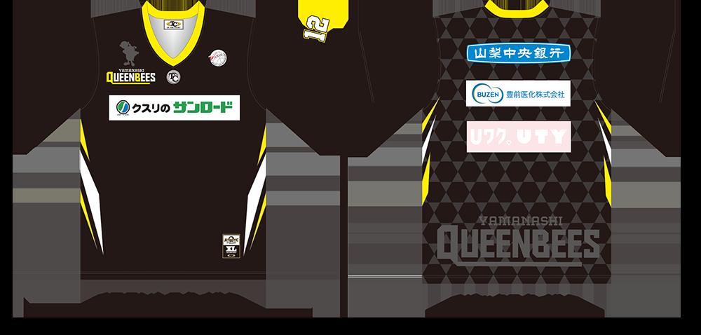 2017-qdsec