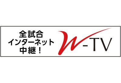 w-tv-02
